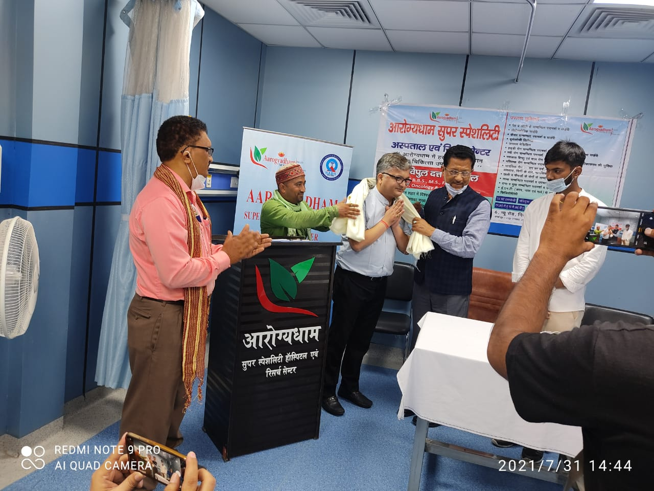 dr.vipul kandwa, best gastro surgeon and doctor in dehradun (uttarakhand)
