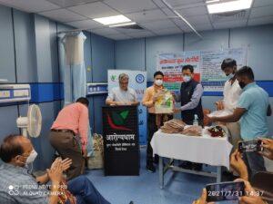 aarogyadham hospital, dehradun